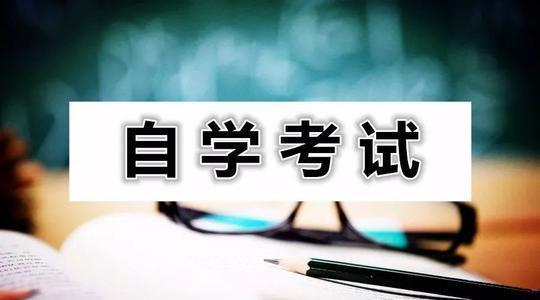 5分11选5-极速5分11选5官方省上半年自学考试延至8月1日 全省设13个考区