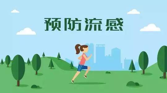 《【杏耀平台怎么注册】哈市疾控中心发布提醒:哪些人群易感?如何阻止传播》