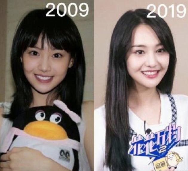 郑爽出道十周年