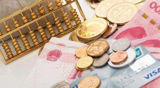 个人最高可贷20万 黑龙江省创业担保贷款又出新政策