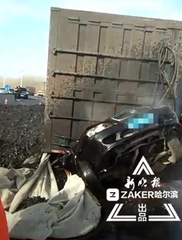 事故现场视频截图。