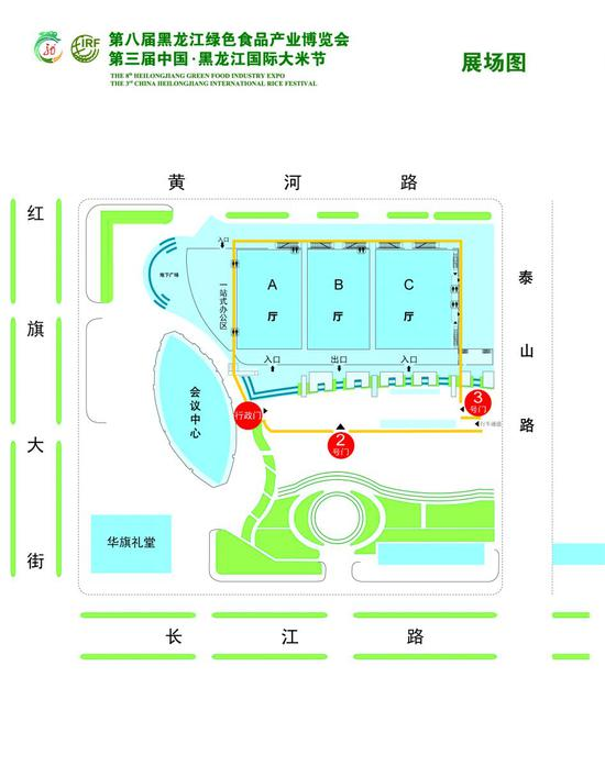 第八届绿博会和第三届大米节展场图展位图