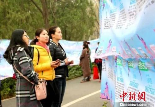 """适龄女生在济南千佛山""""三月三""""相亲会上寻觅另一半。 赵晓 摄"""