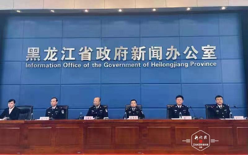百日攻坚行动以来黑龙江涉酒道路交通事故同比下降60.8%