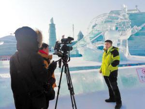 韩国 KBS 电视台摄制组来哈拍摄专题片。