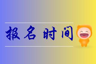 黑龙江省普通高中学业水平考试将于17日开始报名