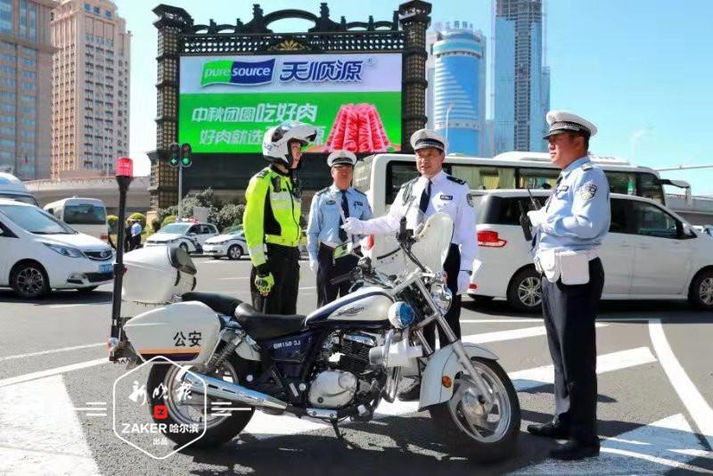 哈尔滨市中秋交通事故四项指标同比全面下降