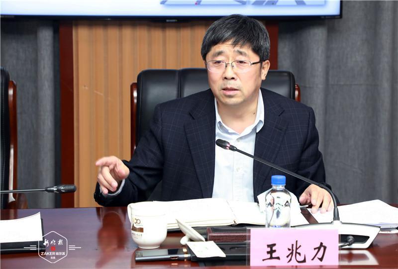 省委常委、市委书记王兆力到哈工大主持召开现场办公会