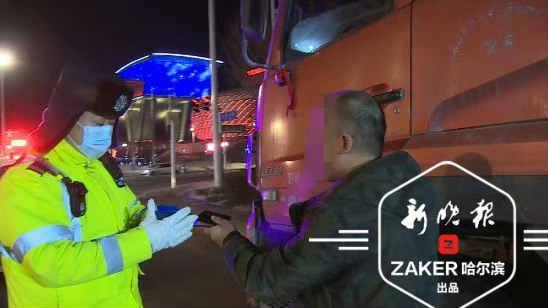 货车超载三成被交警查获 哈市交警严查货车交通违法行为