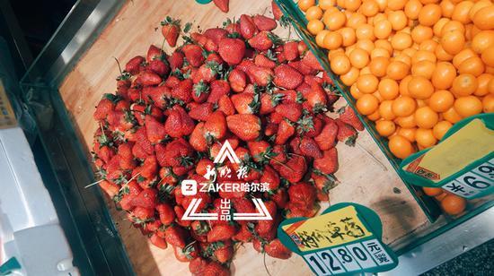 中端草莓靠性价比抢滩冰城