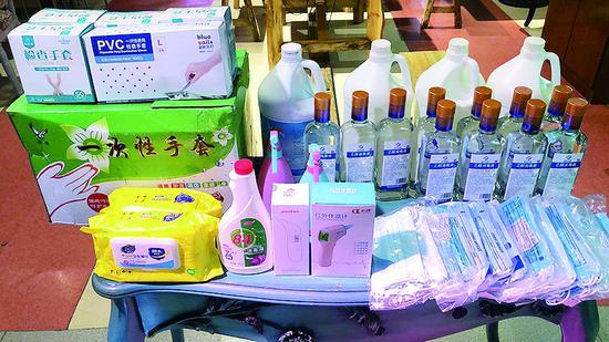 店内配备的防疫用品