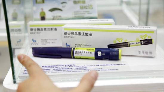 黑龙江降糖药、胰岛素降价 这种胰岛素注射液降幅达73%