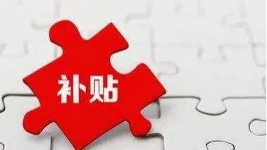 """黑龍江全面(mian)開展殘疾人兩項補貼資格(ge)認定(ding)申請""""跨省通辦"""""""
