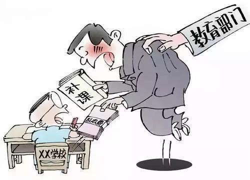 又一批校外培训机构黑名单公布 哈尔滨市66家上黑榜