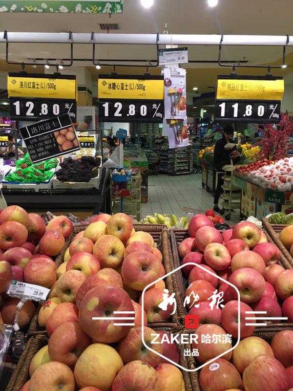 现在梨和苹果卖的都是存货,10 月新果会上市