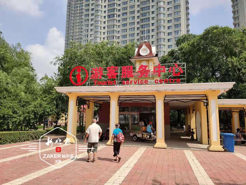 能喝水、充电 九站公园游客服务中心八月上旬开放