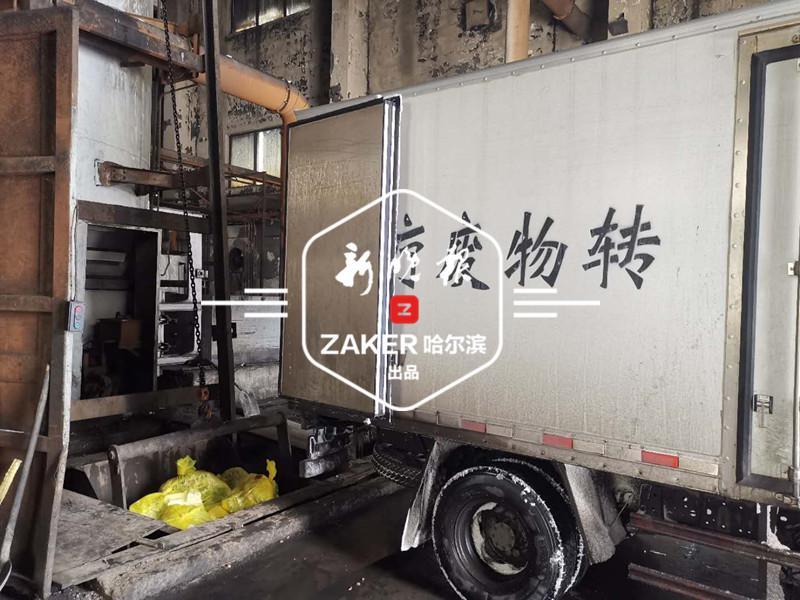 哈尔滨市展开医疗废物应急处置现场督察