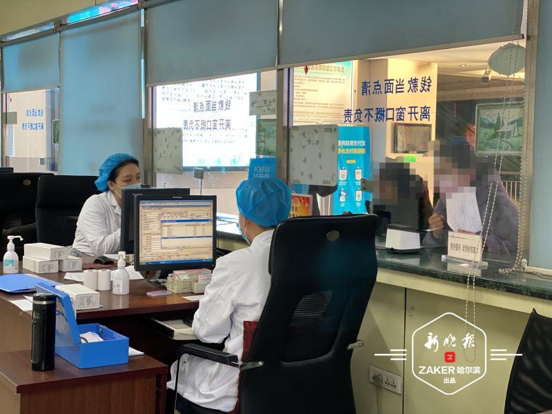 哈市儿童医院启用医保电子凭证 没带医保卡也可报销结算