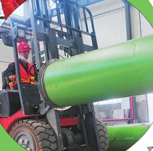 黑龙江中实再生资源开发有限公司。