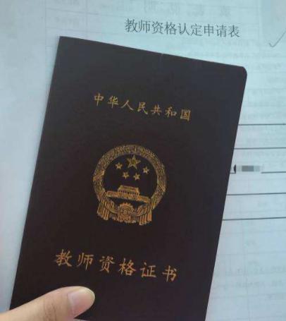 黑龙江中小学教师资格证考生注意 这些人员须检测核酸