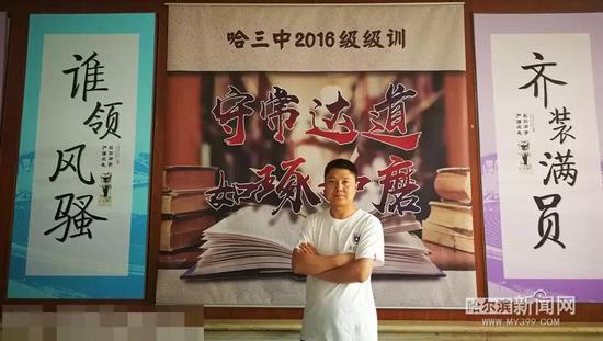 吕尧 哈三中历史教师 中教一级,备课组长南京大学世界史硕士