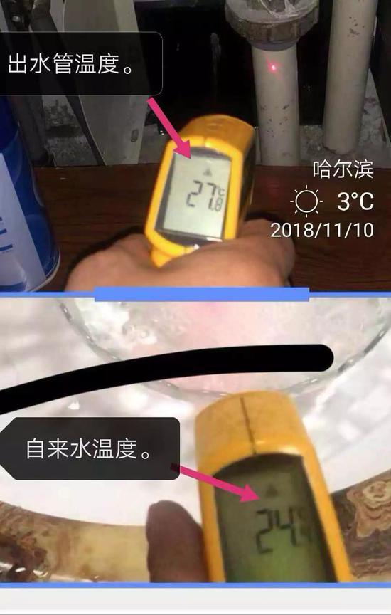 供热单位在小区内测温枪测出的温度