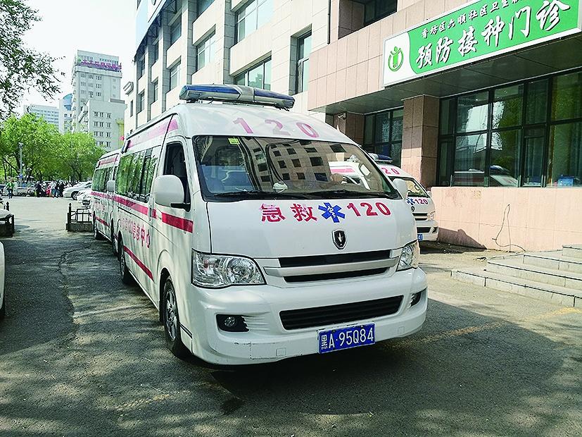 哈尔滨市急救中心的正规救护车