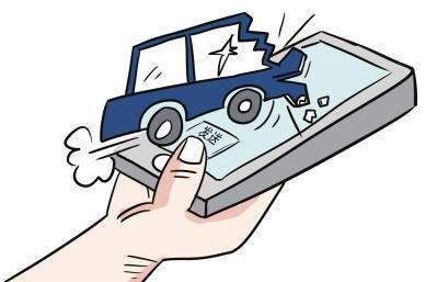 1月26日起 黑龙江省高速交通违法处理需电话预约办理