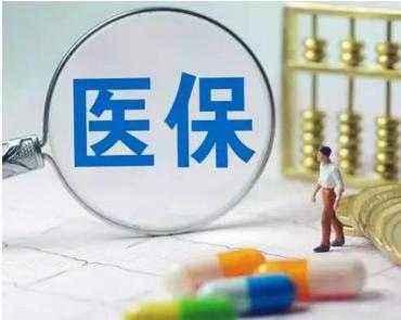 医保精准扶贫 黑龙江医疗保障扶贫动态监测系统上线