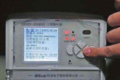 我省新建住宅将安装物联网远传表 水电气可一次性缴费