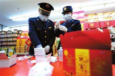 哈尔滨市市场监管局抽检元宵食品 50批次样品全部合格