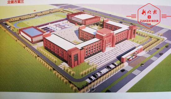 设计图曝光 哈17中学新区学校长这样 可容纳54个班