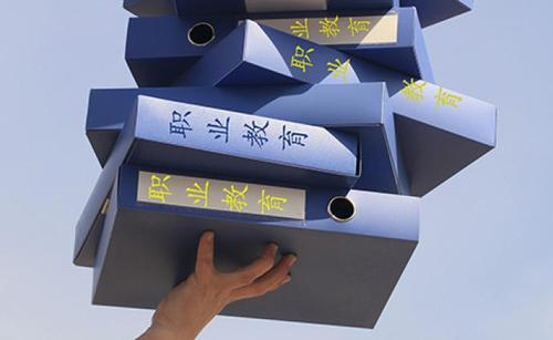 黑龙江高职扩招院校招生计划来了 部分专业免学费