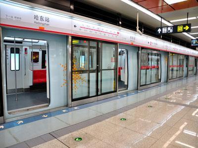 注意啦!即日起哈尔滨市地铁末车提前半小时