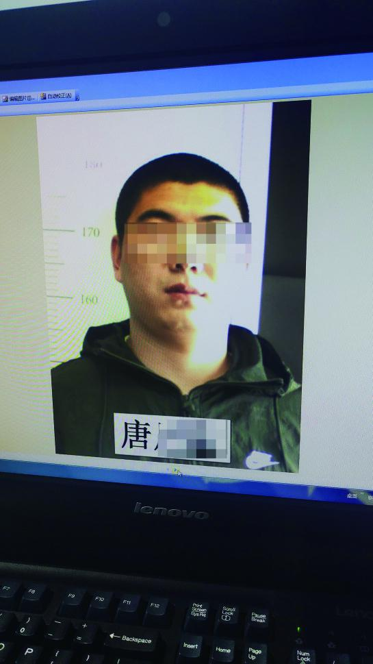 图片由警方提供