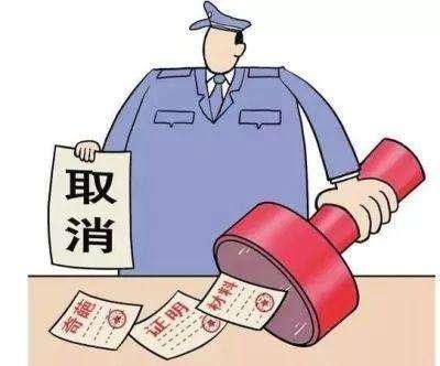 哈尔滨市全面取消13类45项社区证明 获民政部全国推广