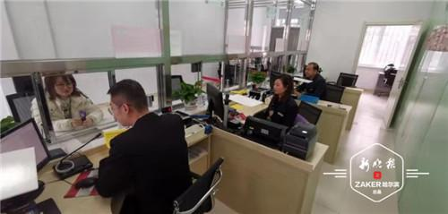 办卡无需过江 哈尔滨松北区也有公交IC客服分中心了