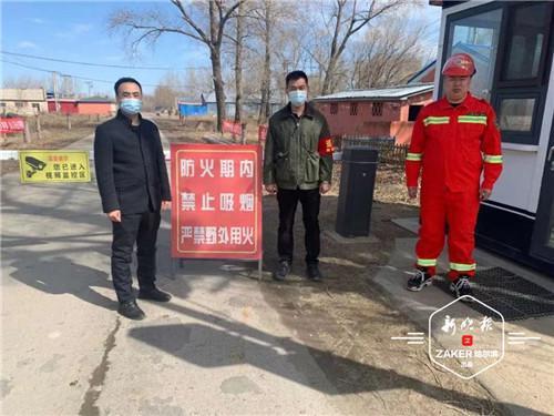 """扫""""防火码""""、建灭火应急队…哈尔滨农场防火进行时"""
