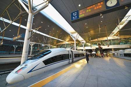 8月16日至19日哈市去往牡丹江、北京方向加