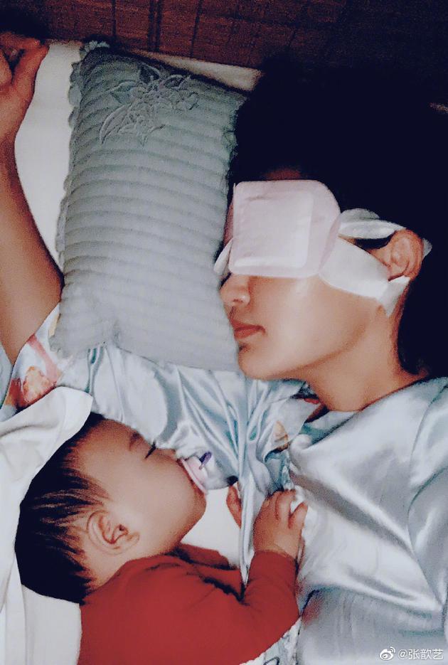 张歆艺和儿子