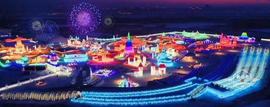 第23届哈尔滨冰雪大世界公开征集创意及规划方案