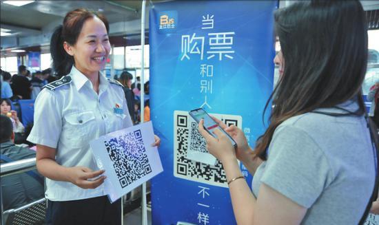 旅客扫二维码购票。 本报记者苏强摄