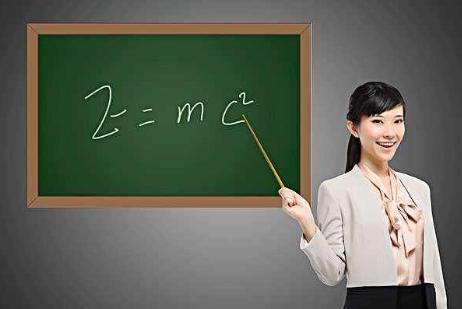 哈一、三、六、九中等7所学校公开选聘公费师范生