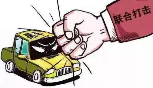 主城6区联合执法打击非法运营 5日共11台车辆被查扣