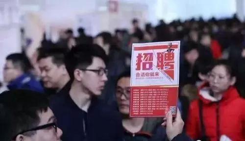 哈市(shi)民(min)營企業招聘月(yue)4月(yue)27日zhang)舳將提供(gong)崗位4700多個