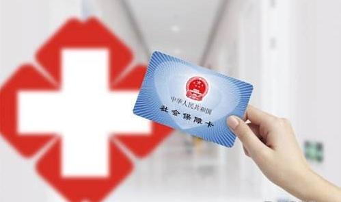 正式发布!黑龙江这些医院、药店能买到特殊药品
