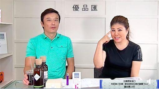 与林炜当街亲吻的熟女被指是商界女强人刘灼梅,两人曾一起合作直播叫卖节目。