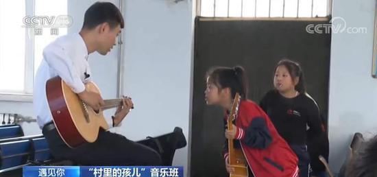 """黑龙江老师改编""""励志版""""流行歌 唱火了""""村里的孩儿"""""""