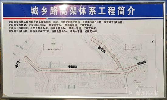 二环康安路下桥匝桥19日通车:从江北到群力省20分钟