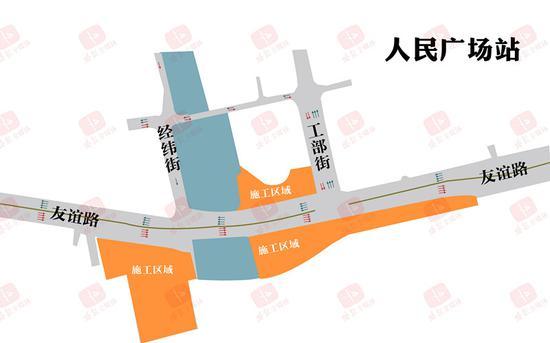 友谊宫站——占用友谊路南侧人行道、非机动车道和 1 条机动车道迁改管线。